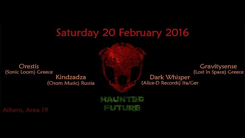 Haunted Future presents an Athens Dancing Night